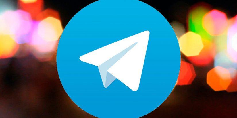 Сделать ссылку на телеграмм канал